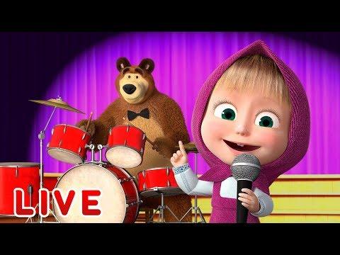 Маша и Медведь LIVE 🎤💥 ПОЕМ КАРАОКЕ С МАШЕЙ! 💥🎤 Лучшие песенки 🌟  TaDaBoom песенки для детей