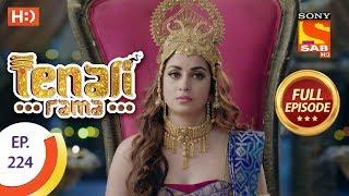 Tenali Rama - Ep 224 - Full Episode - 16th May, 2018