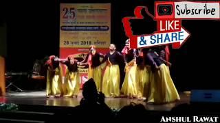 Non Stop Dj || New Garhwali Song 2018 || Uttrakhand || Hit Song || Group Dance || Garhwali program