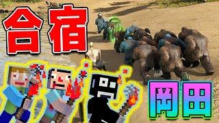 #22【ARK】聖火ランナーを目指す岡田さんのトレーニングを取材しました【あくまで個人戦】