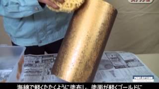ペイントマジシャン(ゴールド) ペイントシティーコム