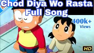 Chod Diya Vo Raste Full Song Nobita and Sizuka Version