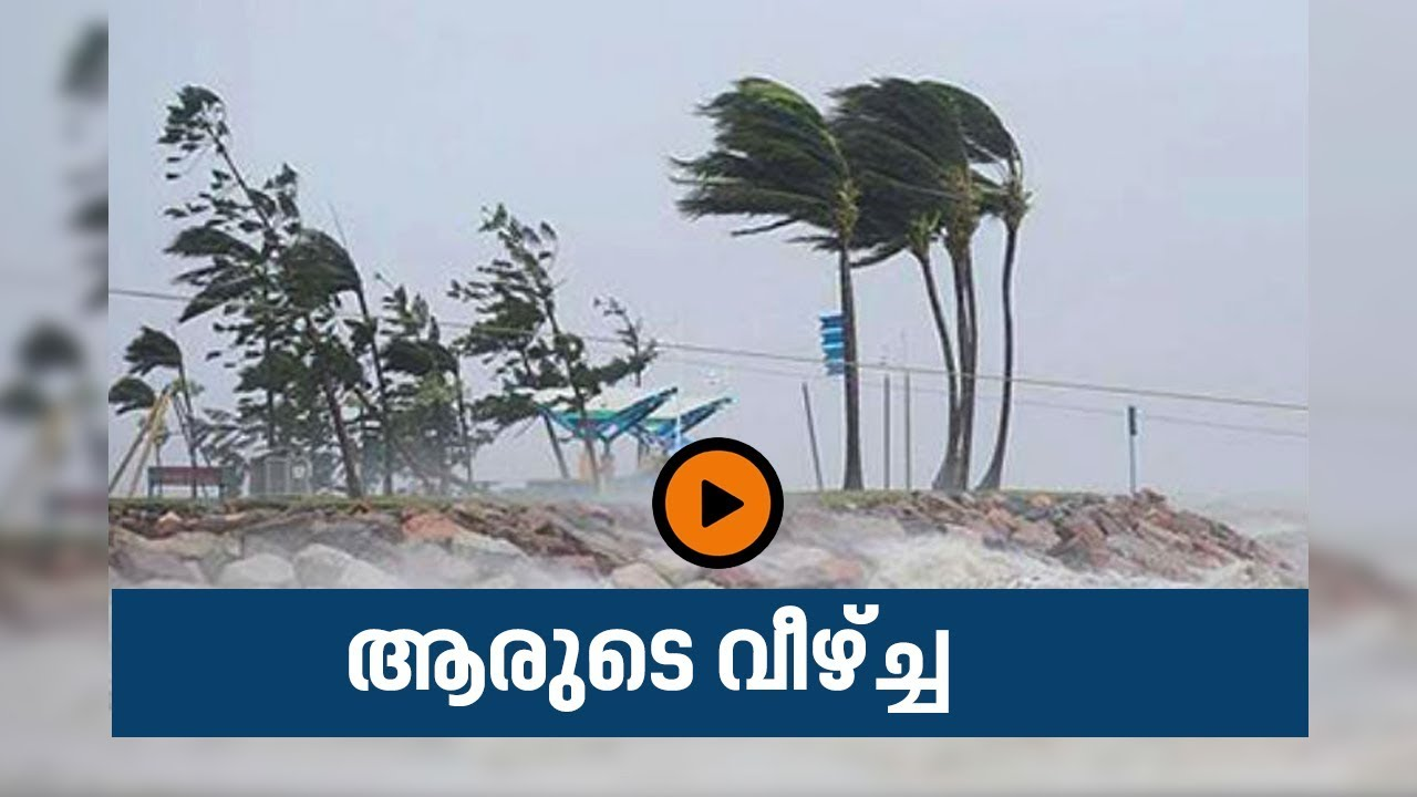 OKHI cyclone: lapse from disaster mnagaement authority to give cyclone warning