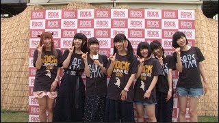 8月11日、日本最大の野外音楽フェスイベント「ROCK IN JAPAN FESTIVAL 2...