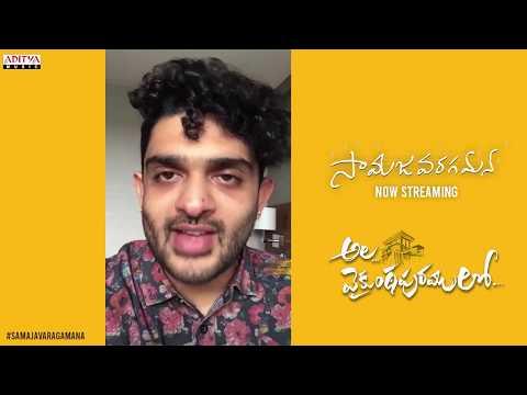 Sid Sriram Byte About Samajavaragamana Song   Allu Arjun  Trivikram  Thaman S  #aa19