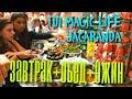 TUI Magic Life Jacaranda - главный ресторан, питание / ЗАВТРАК + ОБЕД + УЖИН В ОДНОМ ВИДЕО + КРИТИКА