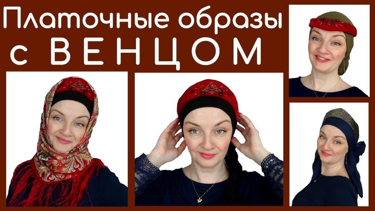 Русский Стиль Девушки |  Русский Стиль в Одежде