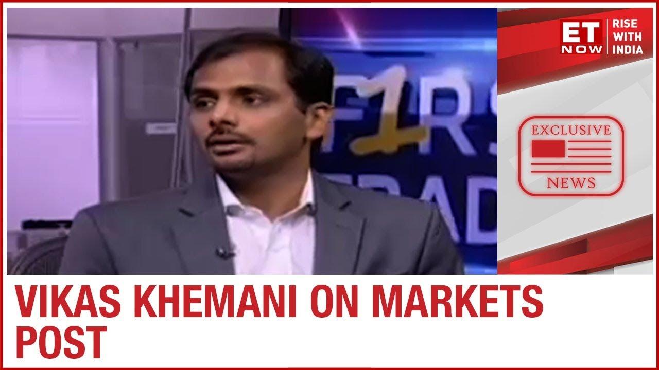 Economy Ripe For A Rebound? | Vikas Khemani To ET NOW