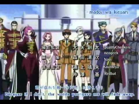 Code Geass Theme Song For Season 1 (Eng Subbed) + Download ...