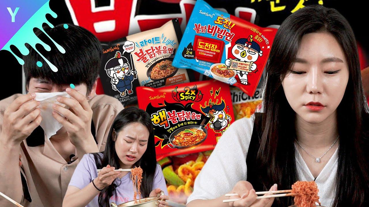 한국인 남녀는 불닭볶음면 챌린지를 성공할수있을까? (ft. 캡사이신)