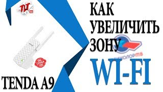 wi-Fi адаптер Tenda A9