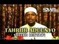 Tahriib Aduunyo Sh Kenyawi Cairo Egypt Saafi films Qaahira