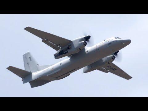 Antonov An-132D Military Transport Flying Display at Paris Air Show 2017 – AINtv Express