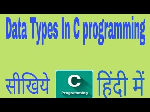 Data Types In C programming Language (Hindi) and its Types