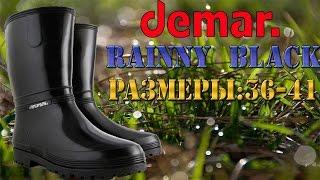 Женские резиновые сапоги Demar Rainny Black. Видео обзор от STEPIKO.COM