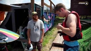 видео Ателье в Отрадном