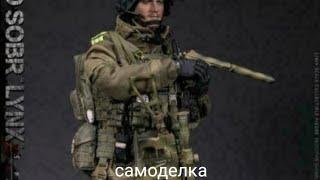 Самоделка спецназ МВД против террористов !