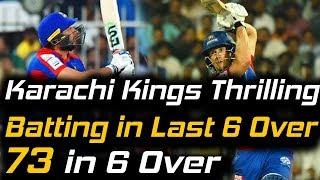 Karachi Kings Thrilling Batting in Last 6 Overs | Karachi Kings Vs Islamabad United | HBL PSL 2018
