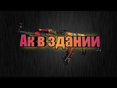 """Смотрите мой стрим по """"World of Tanks"""" Первая Х .leopard1."""