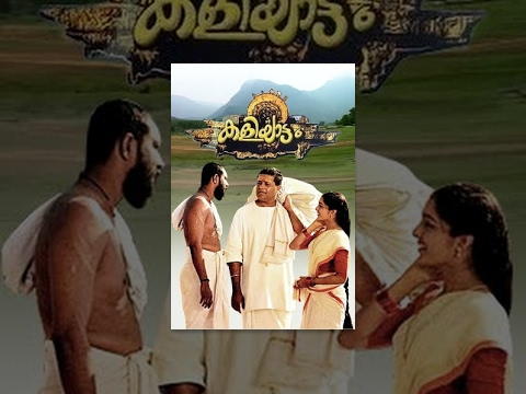 kaliyattam malayalam full movie malayalam film movie full movie feature films cinema kerala hd middle trending trailors teaser promo video   malayalam film movie full movie feature films cinema kerala hd middle trending trailors teaser promo video