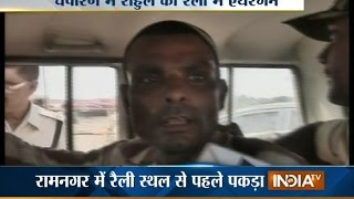 Man Caught With an Air Gun Outside Venue of Rahul Gandhi's Rally - India TV