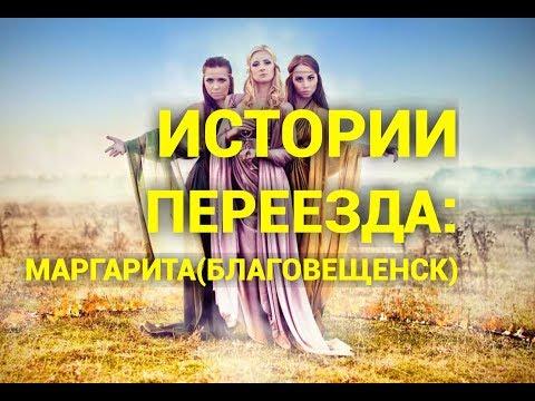"""Переезд в Краснодар: Интервью с солисткой группы """"VESNAKRASNA"""" Маргаритой Славецкой"""