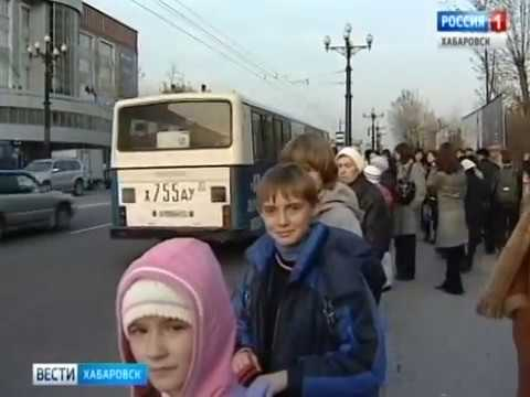 Вести-Хабаровск. Муниципальные автобусы не выйдут на линии