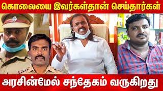 Hari Nadar Latest Speech | Sathankulam | Jeyaraj and Fenix | Sathankulam Father Son Case