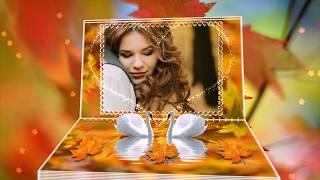 «Осенний свадебный вальс» - шаблоны слайд-шоу
