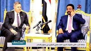 واشنطن تعرب عن أملها في الالتزام الأطراف اليمنية بنتائج مشاورات السويد