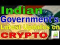 Indian Government's Latest Updates on Crypto | Malayalam | Crypto Riders |