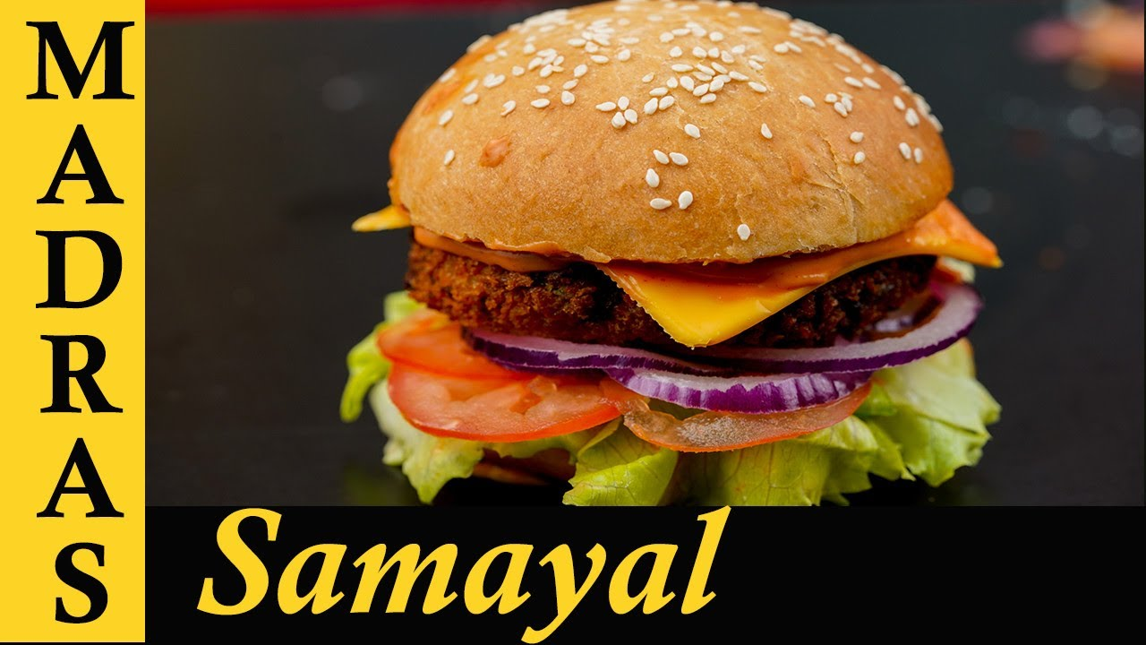 Vegetable Burger Recipe in Tamil | How to make Veg Burger at home in Tamil | Homemade Burger Bun