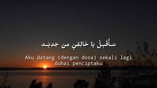 Aku Datang Kepada Mu Ya Allah by Sheikh Manshur As Salimy