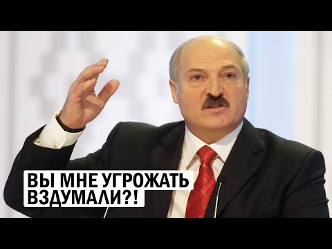 Началось - Россия начала открыто УГРОЖАТЬ Лукашенко - новости, политика - Видео онлайн