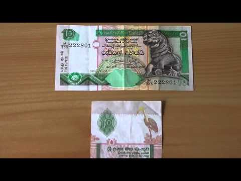 Central Bank of Sri Lanka - The 10 Rupees banknote from 2001