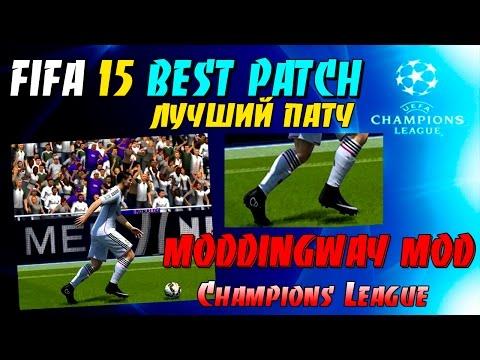 FIFA 15 | Лучший патч | ModdingWay MOD 0.5.1 | Как установить?