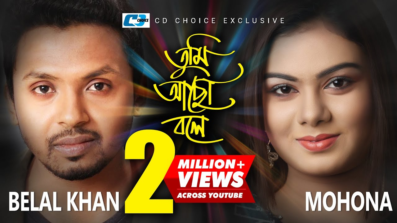 Tumi acho bole | Belal Khan | Mohona | Riyad | Tamanna | Bangla Music Video