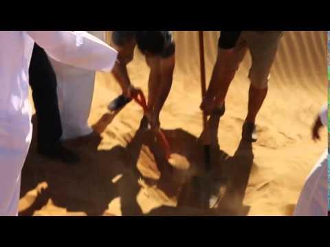 Treasure Found in Abu Dhabi