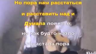Ани Лорак-Забирай рай (Караоке)