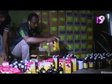 Fake medicine Drug Factory  sealed by RAB