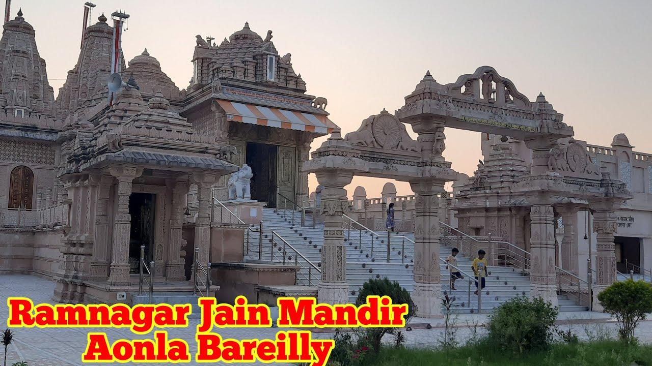 Ramnagar Jain Mandir Vlog  Ramnagar Jain Temple  Talented Ashwani ...