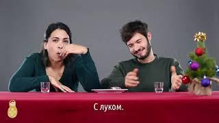 Итальянцы пробуют пить по русски ..