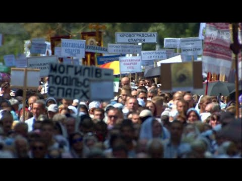 В Киеве прошли грандиозные торжества по случаю годовщины Крещения Руси.