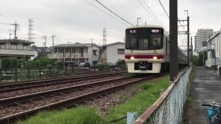 ジョイント音最高!京王線 少し撮影 聖蹟桜ヶ丘〜百草園間 thumbnail