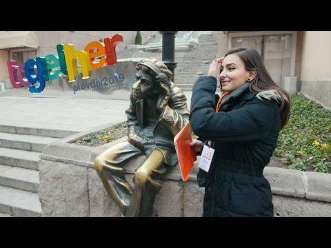 🎉Voted European Capital of Culture 2019 (Plovdiv Bulgaria 🇧🇬)!