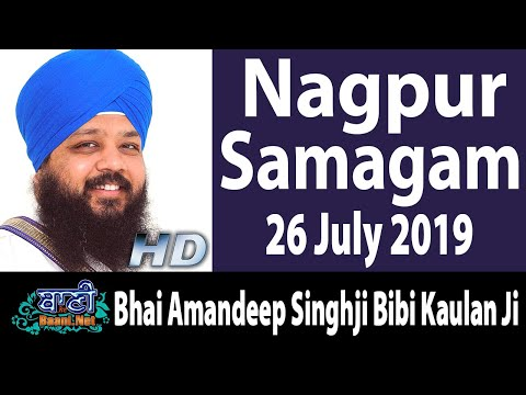 Live-Now-Bhai-Amandeep-Singh-Bibi-Kaulan-Ji-From-Nagpur-Maharashtra-26july2019-Mor