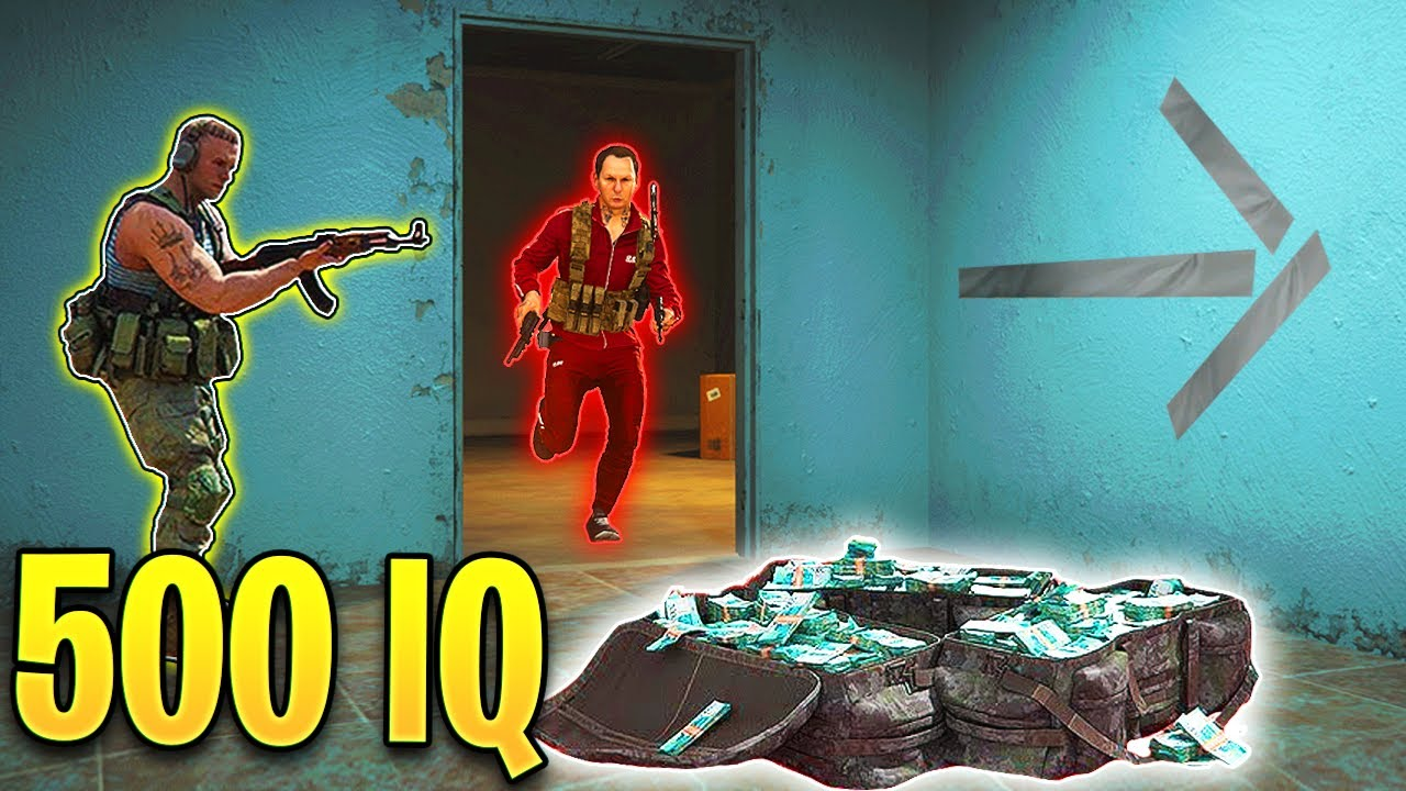 WARZONE *NEW* 500IQ BAIT TRICK WORKS EVERYTIME! - Warzone 500IQ Moments & OP Tricks Montage #2