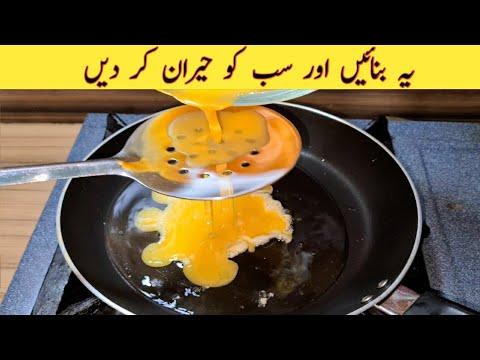 10-minutes-recipe-|-quick-&-easy-breakfast-recipe-|-easy-recipes
