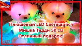 видео Плюшевые подарки от Medved Prise