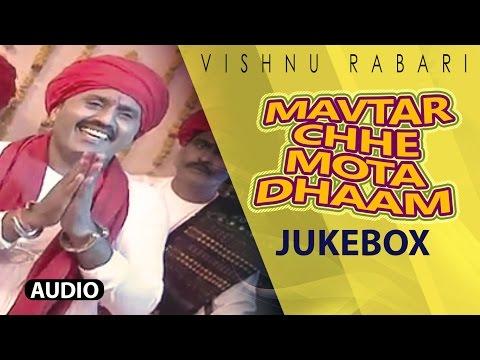 Vishnu Rabari :